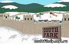 Южный парк 6 сезон 11 серия - Похищение детей — это не смешно