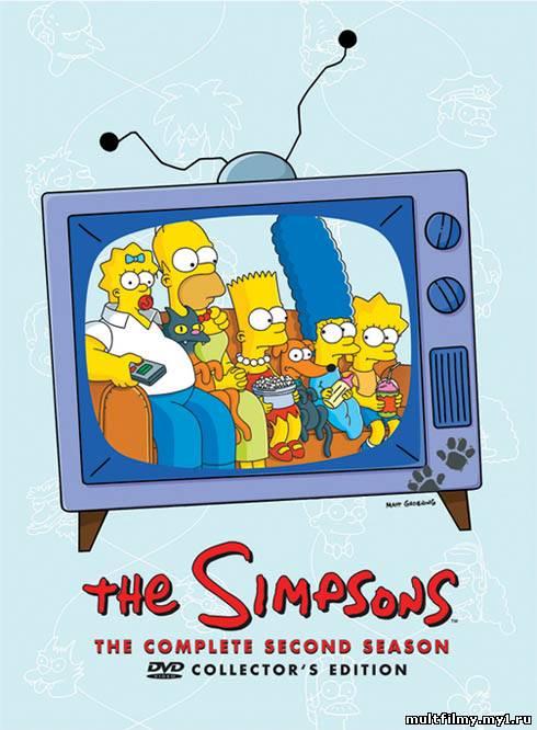 Симпсоны 2 сезон 4 серия
